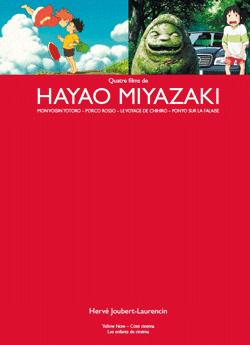 4films-Miyazaki