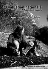 2006 / 2007