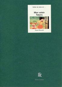 totoro-cahier